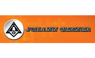 Bild zu Johann Gerner Stuckgeschäft OHG in Roth in Mittelfranken