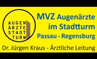 Bild zu Filiale MVZ Augenärzte Im Stadturm Dr. Rita van den Busch-Werk, Dr. Jürgen Kraus in Bernhardswald