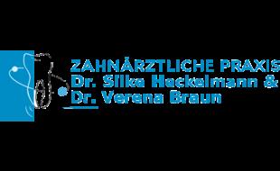 Bild zu Heckelmann Silke Dr. + Braun Verena Dr. Zahnärztliche Praxis in Prichsenstadt