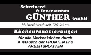 Bild zu Albert Günther Schreinerei und Innenausbau GmbH in Nürnberg