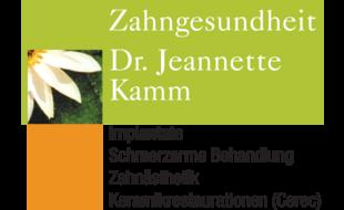 Bild zu Kamm Jeannette Dr. in Fürth in Bayern