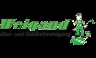 Bild zu Weigand GmbH in Schweinfurt
