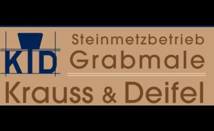 Bild zu Grabmale Krauss & Deifel in Nürnberg