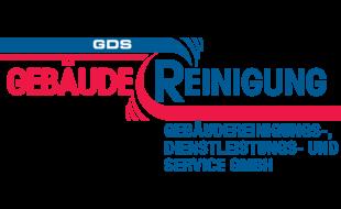 Bild zu GDS GEBÄUDEREINIGUNGS-, DIENSTLEISTUNGS- UND SERVICE GMBH in Bayreuth