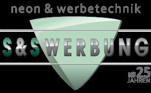 S&S Werbung, Thomas Schwarz