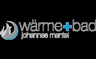Mantel GmbH wärme und bad