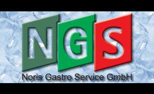 Bild zu NGS-Noris Gastro Service GmbH in Fürth in Bayern