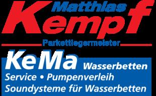 Bild zu KEMA Wasserbetten in Leidersbach