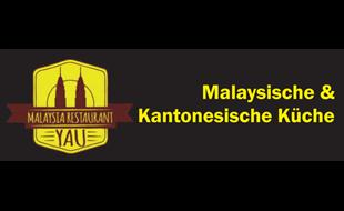 Bild zu Yau - Malaysisches Restaurant in Nürnberg