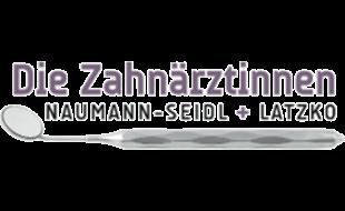 Bild zu Naumann-Seidl Annett, Latzko Antje in Leerstetten Markt Schwanstetten