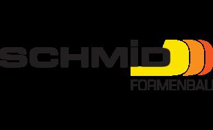 Schmid Formenbau