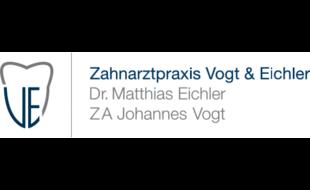 Bild zu Vogt und Eichler Dr. Zahnarztpraxis in Würzburg