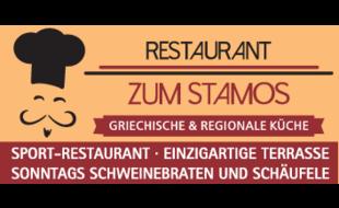 Logo von Zum Stamos