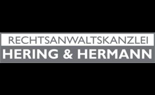 Bild zu Hering & Hermann in Erlangen