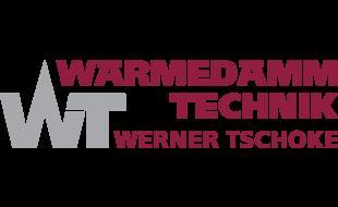 Bild zu WT-Wärmedämmtechnik Tschöke Werner in Fürth in Bayern