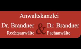 Bild zu Anwaltskanzlei Dr. Brandner & Dr. Brandner in Hof (Saale)