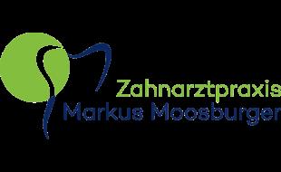 Bild zu Moosburger Markus in Neumarkt in der Oberpfalz