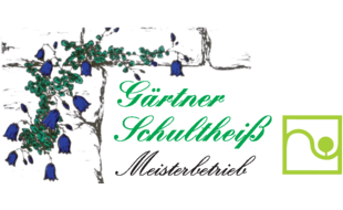 Bild zu Gärtner Schultheiß in Forchheim in Oberfranken