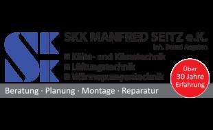 Bild zu Air Condition SKK Manfred Seitz e.K. in Fischbach Stadt Nürnberg