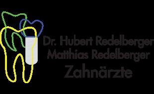 Bild zu Redelberger Hubert Dr. Redelberger Matthias in Schweinfurt