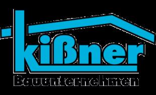 Bild zu Kißner Bauunternehmen und Dachdeckerei in Hösbach