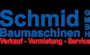 Bild zu Baumaschinen Schmid GmbH in Amberg in der Oberpfalz
