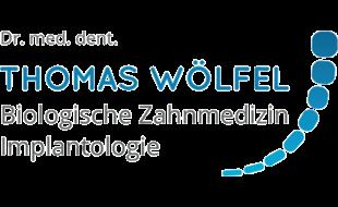 Bild zu Wölfel Thomas Dr.med.dent in Nürnberg