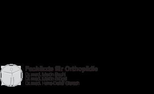 Bild zu Bachl Dr.med. Martin, Brügel Martin Dr.med., Giersch H.-D. Dr.med. in Nürnberg