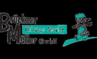 Brückner Müller Heizungs-Service