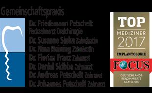 Bild zu Zahnarzt Gemeinschaftspraxis Dr. Petschelt und Kollegen in Lauf an der Pegnitz