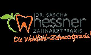 Zahnarztpraxis Hessner