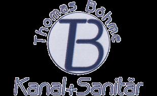 Bild zu Böhme Thomas in Kahl am Main
