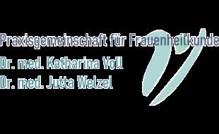 Bild zu Voll Katharina Dr., Welzel Jutta Dr. in Forchheim in Oberfranken