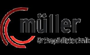 Bild zu Orthopädie Müller GmbH in Erlangen