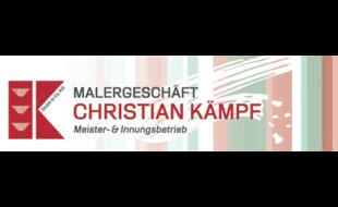 Bild zu KÄMPF CHRISTIAN GmbH & Co. KG in Schweinfurt