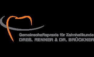 Renner Patric Dr. , Renner Jan Dr. Brückner Frank Dr.