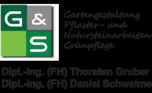 Bild zu G&S Gartengestaltung u. -pflege in Kleinostheim