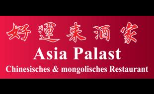 Bild zu Asia Palast Restaurant in Amberg in der Oberpfalz