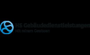 Bild zu HS Gebäudedienstleistungen GmbH in Zellhausen Gemeinde Mainhausen
