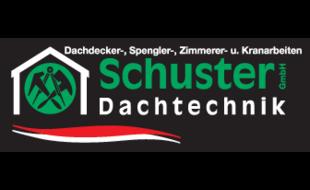 Schuster Dachtechnik GmbH