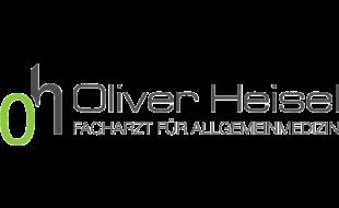 Bild zu Praxis für Allgemeinmedizin Heisel Oliver in Amberg in der Oberpfalz