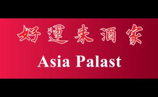 Bild zu Asia Palast in Amberg