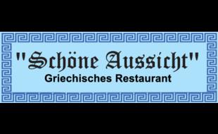 Bild zu Restaurant Schöne Aussicht in Nürnberg