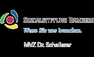 Logo von Ärztliches Praxiszentrum Heinrichstraße