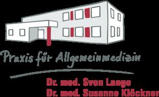 Bild zu Lange Sven Dr.med. in Herzogenaurach
