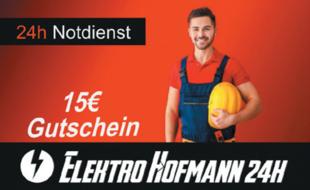 Bild zu Elektro Hofmann in Neustadt bei Coburg