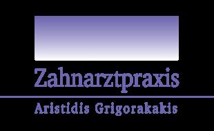 Bild zu Grigorakakis Aristidis in Regensburg