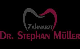 Bild zu Müller Stephan Dr. in Forchheim in Oberfranken