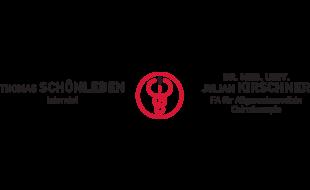 Logo von Schönleben Thomas & Kirschner Julian Dr.med.univ.