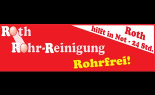 Roth Manfred Rohrreinigung
